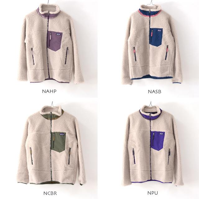 Patagonia [パタゴニア正規代理店] Kids\' Retro-X Jacket [65625] キッズ・レトロX・ジャケット・LADY\'S_f0051306_15514521.jpg
