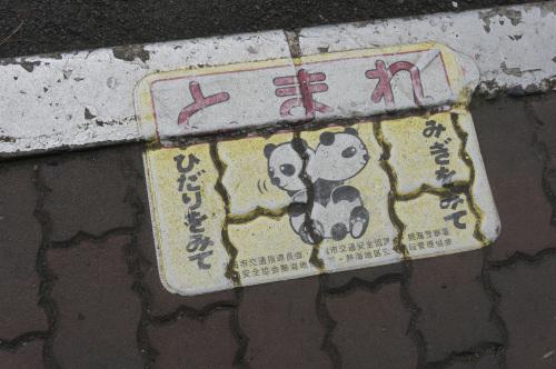 【号外】ローソー ローソー マスカイキ_f0203027_09531422.jpg