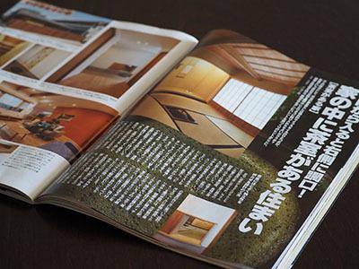 書籍掲載のお知らせ「モノ・マガジン2020.9.16」_f0170331_14245602.jpg