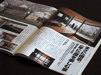 書籍掲載のお知らせ「モノ・マガジン2020.9.16」_f0170331_15012968.jpg