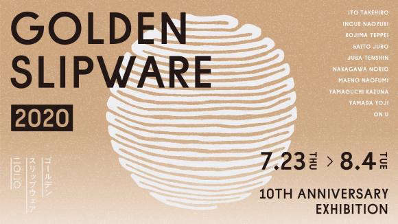 GOLDEN SLIPWARE 2020_e0152245_23582988.png