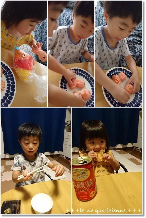 アタチの金魚パン!食べちゃダメ!!と姫、呑兵衛決定の証拠写真!?(笑)_a0348473_04343226.jpg