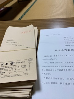 敬老会担当者会議_d0261484_20264136.jpg