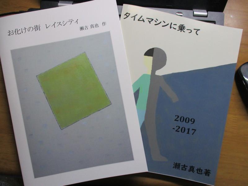 絵本販売に2作追加しました_c0406588_21530561.jpg