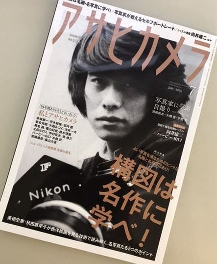 カメラ雑誌の休刊について_e0147592_10553801.jpeg