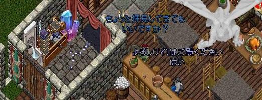 伝説の白き龍_e0068900_11114761.jpg