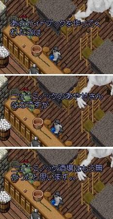 伝説の白き龍_e0068900_11133374.jpg