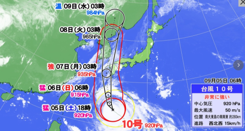 typhoon  /  ten_d0135801_13555380.jpg