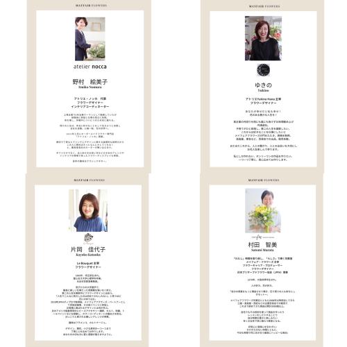 【15周年記念イベント♪ワークショップレポ☆】_d0000304_18223923.jpg