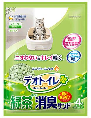 【猫の室内飼いの工夫】巨大猫トイレ1:デオトイレ快適ワイド_a0233917_1302077.jpg