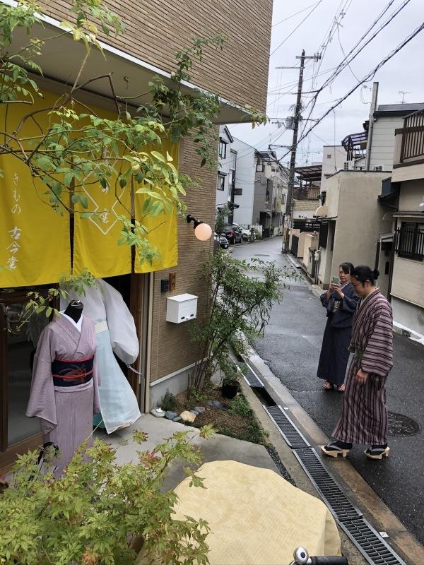 祝開店「きもの 古今堂」_b0235528_10130789.jpg