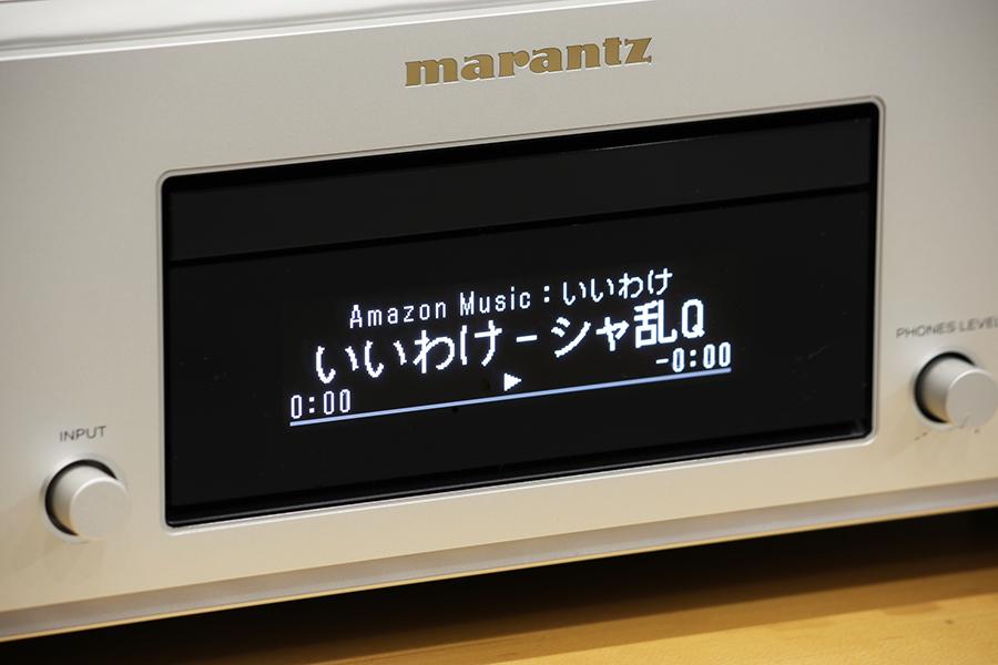 マランツ SACD 30n 展示機導入しました。_e0404728_11252545.jpg