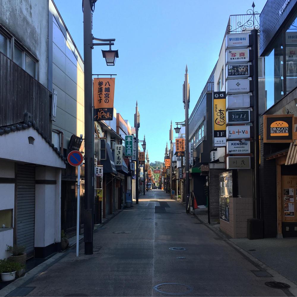 鎌倉で途中下車_c0060143_11122020.jpg