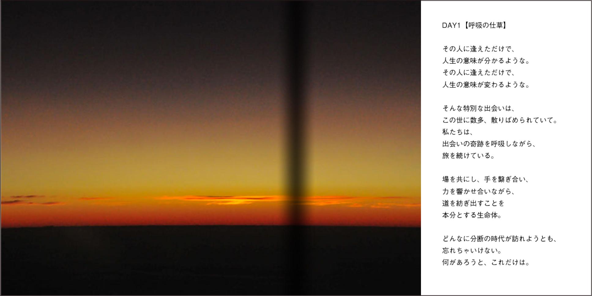 【オーダー承り〼】写真とことばの本『あなたの物語をはじめる』Maki SAEGUSA_d0018646_20014201.jpg