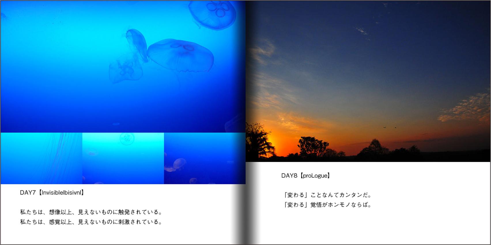 【オーダー承り〼】写真とことばの本『あなたの物語をはじめる』Maki SAEGUSA_d0018646_20065952.jpg