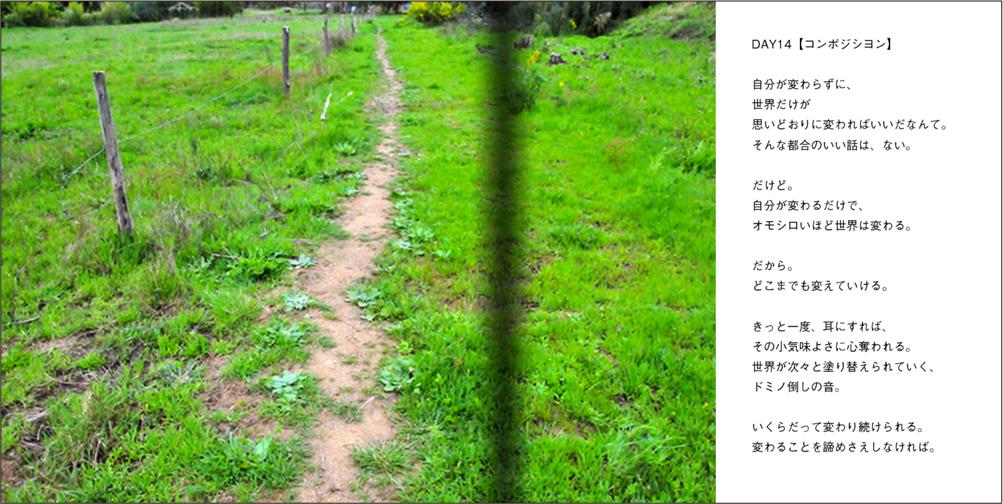 【オーダー承り〼】写真とことばの本『あなたの物語をはじめる』Maki SAEGUSA_d0018646_20201094.jpg