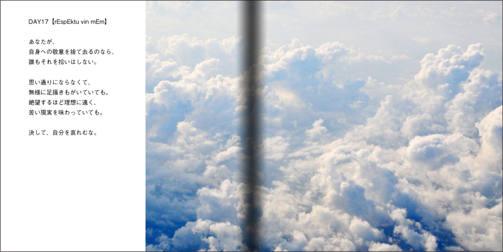 【オーダー承り〼】写真とことばの本『あなたの物語をはじめる』Maki SAEGUSA_d0018646_20232472.jpg