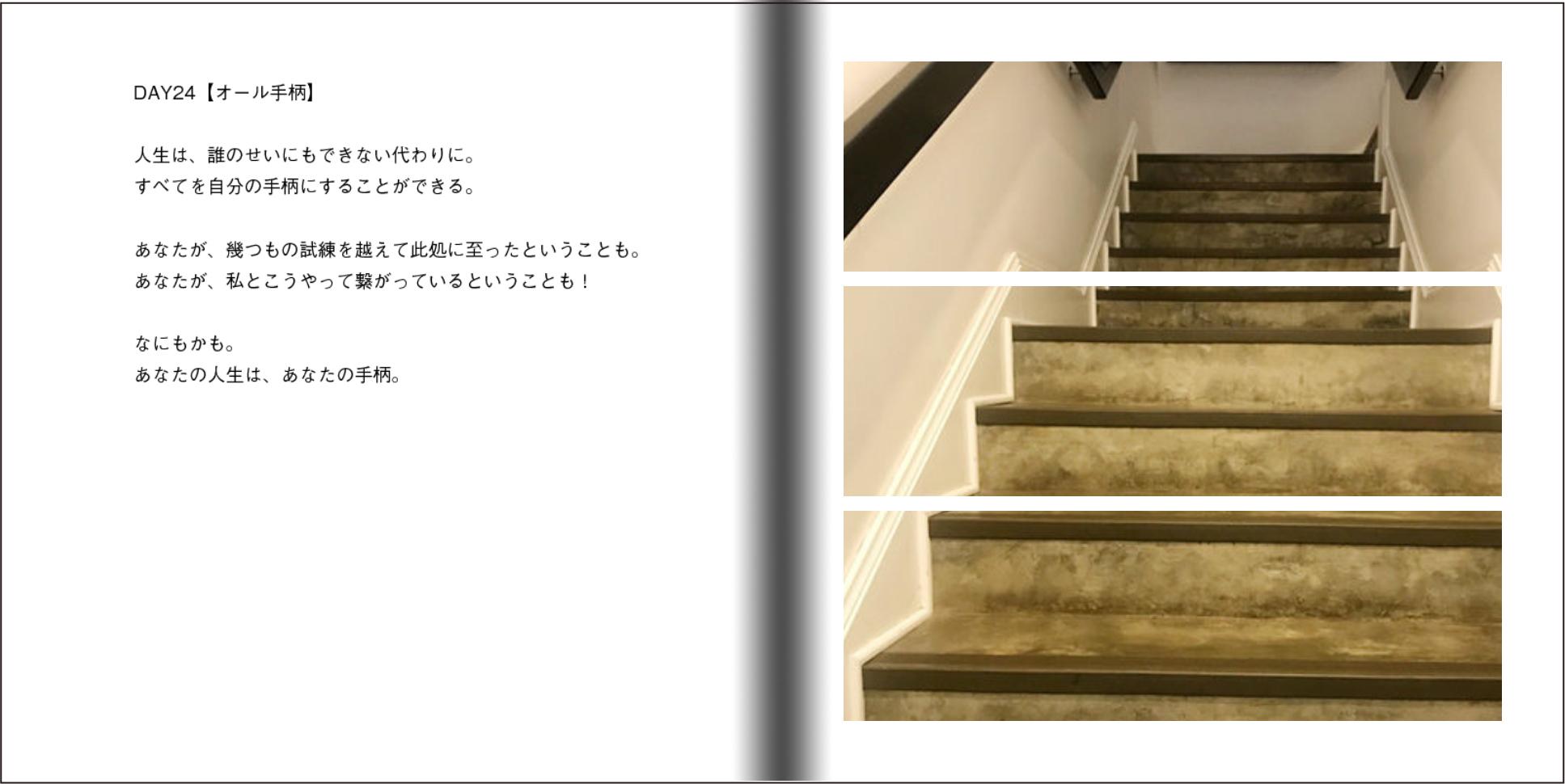【オーダー承り〼】写真とことばの本『あなたの物語をはじめる』Maki SAEGUSA_d0018646_20374028.jpg
