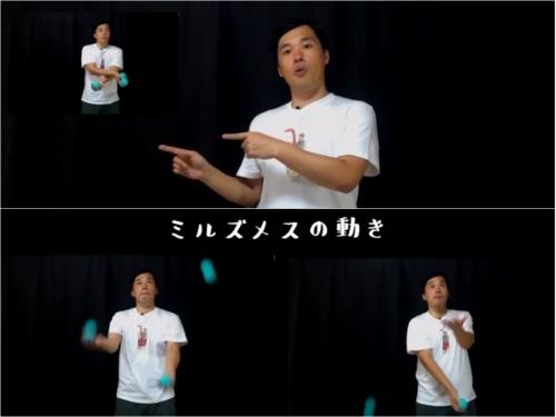 キッズジャグリングONLINE配信のお知らせ!!_b0008475_08492128.jpg