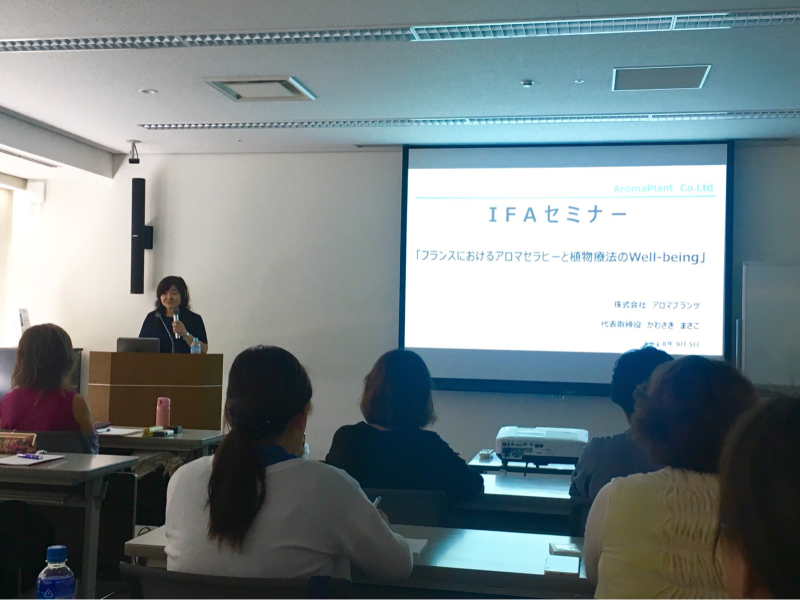 IFA Seminar in Osaka         5.Sep.2018_b0408892_13505462.jpg