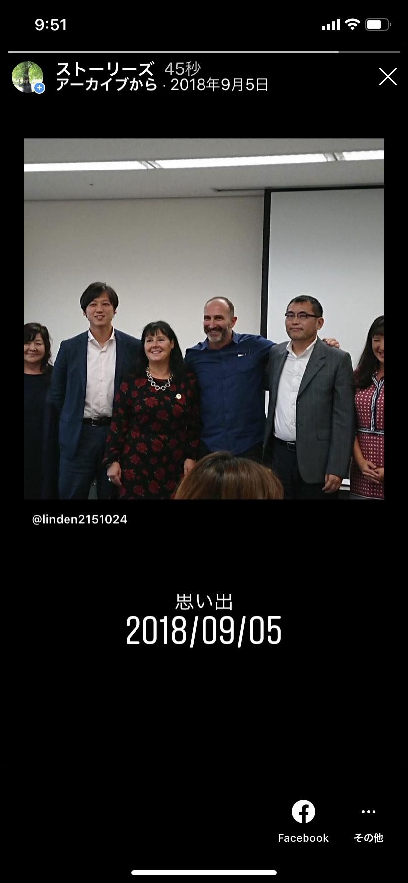 IFA Seminar in Osaka         5.Sep.2018_b0408892_13505987.jpg