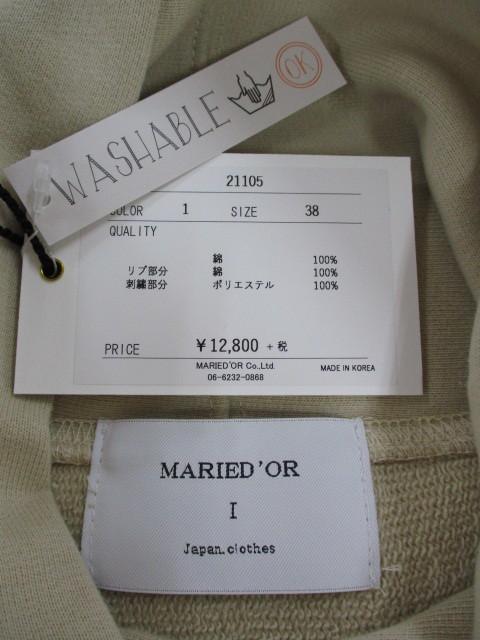 MARIED\'OR マリードール MARIED\'OR / 裏毛ヨコ使い刺繍入りロングハイネックプルオーバー_e0076692_18221064.jpg