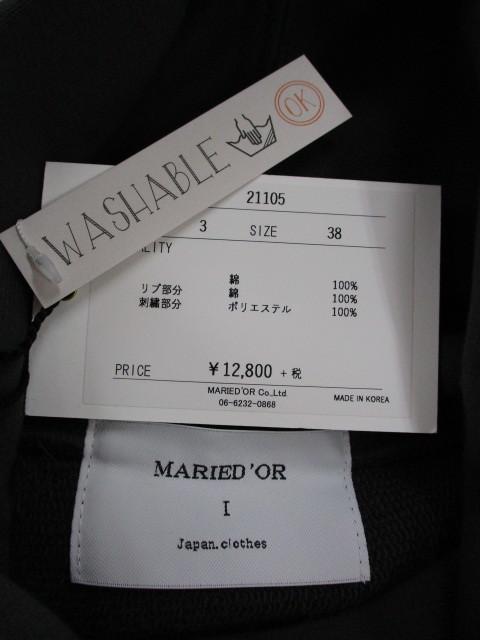 MARIED\'OR マリードール MARIED\'OR / 裏毛ヨコ使い刺繍入りロングハイネックプルオーバー_e0076692_18231284.jpg