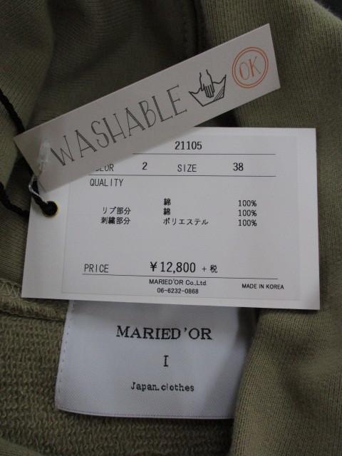 MARIED\'OR マリードール MARIED\'OR / 裏毛ヨコ使い刺繍入りロングハイネックプルオーバー_e0076692_18242163.jpg