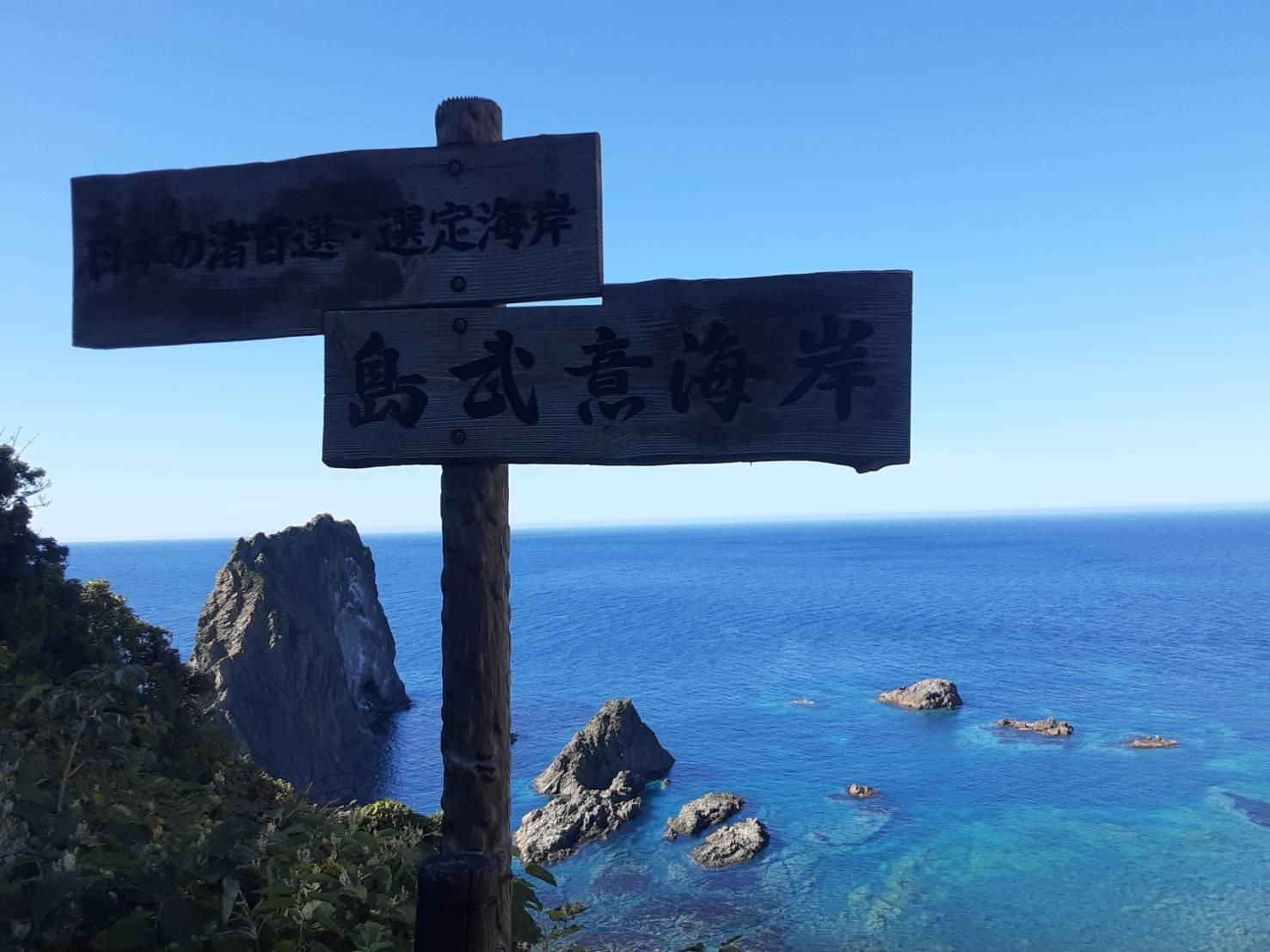 夏の終わりに余別川で沢登り_d0198793_00365643.jpg