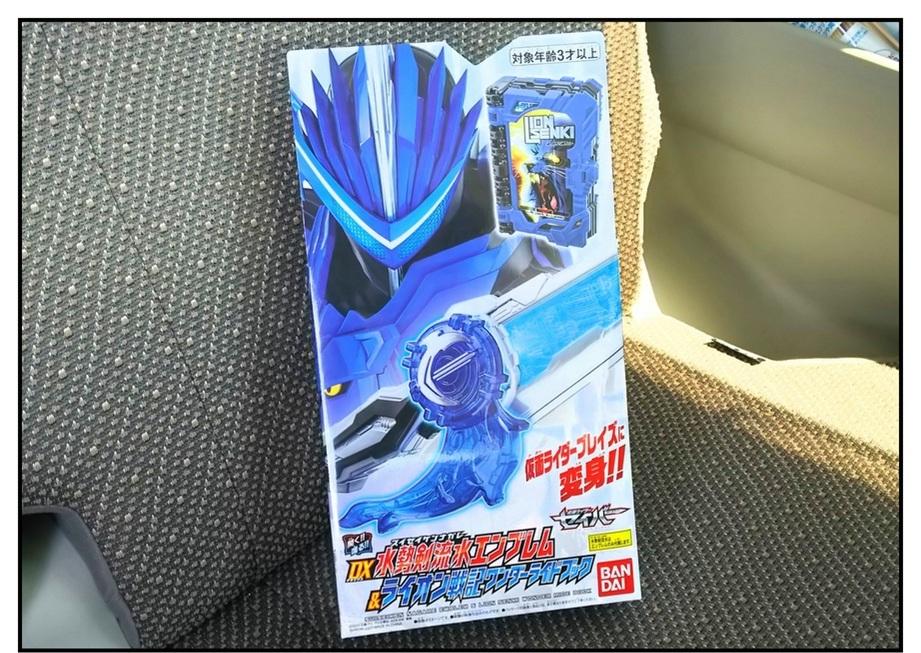【ただの雑記】仮面ライダーセイバー玩具、本日本格展開開始!!_f0205396_13371109.jpg