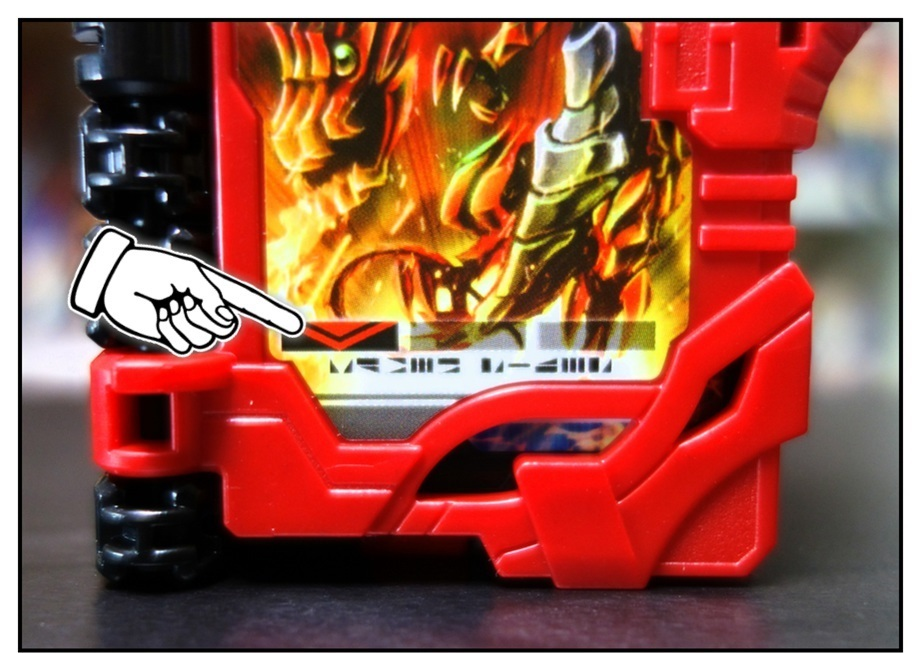 DX聖剣ソードライバーで徹底的に遊んでみよう!!_f0205396_20484342.jpg
