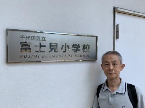 「九段ハウス」(旧山口萬吉邸)見学ツアー_d0001599_14564182.jpeg