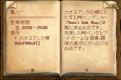 ミュータント・タートルズ_e0068900_10272110.jpg