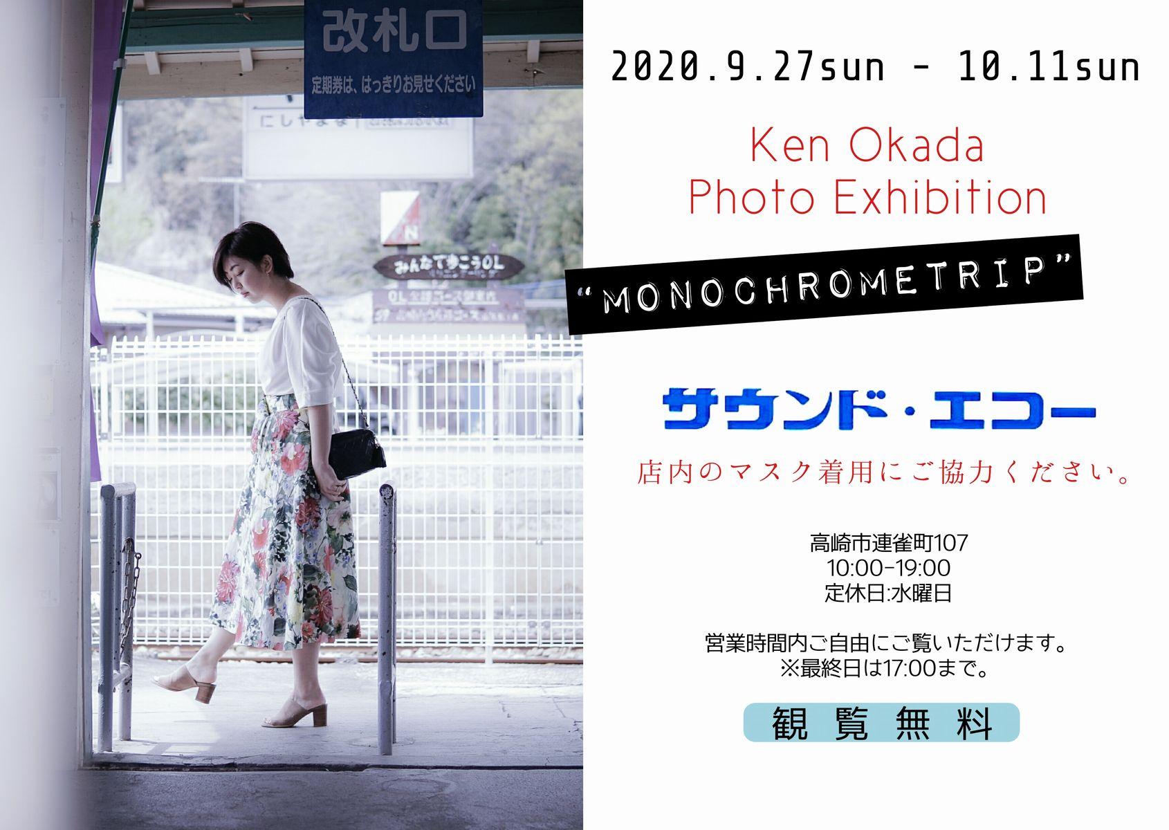 "Ken Okada Photo Exhibition ""MONOCHROME TRIP"" in サウンドエコー高崎_d0231029_17423557.jpg"