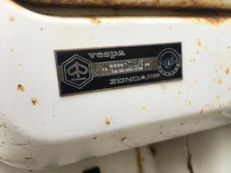 1980年 Piaggio Vespa P200E  白 17,000km_f0123137_15321552.jpg
