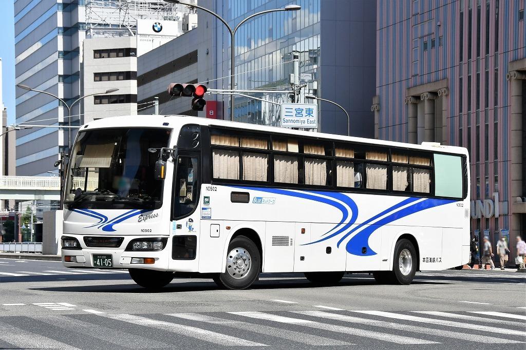 本四海峡バスN0502(神戸200か4105)_b0243248_12064955.jpg