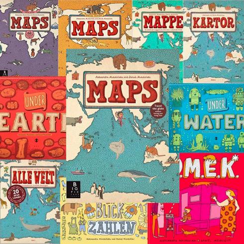 【大人のための絵本講座2020】9月11日(金)第3回は「MAPS 新世界図絵」_a0017350_09264267.jpg