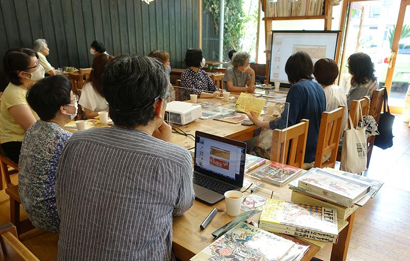 【大人のための絵本講座2020】9月11日(金)第3回は「MAPS 新世界図絵」_a0017350_09265011.jpg
