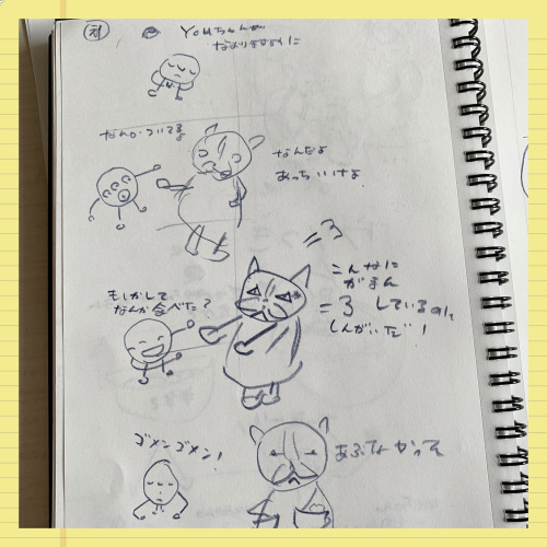youちゃんとmeちゃんの友情の物語_b0307951_22270203.jpg