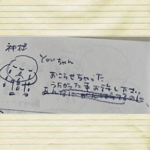 youちゃんとmeちゃんの友情の物語_b0307951_22334130.jpg