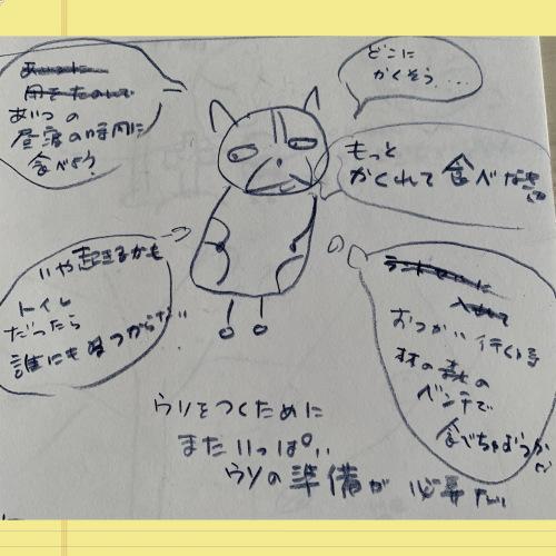 youちゃんとmeちゃんの友情の物語_b0307951_22354306.jpg