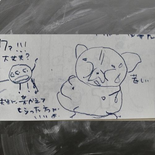 youちゃんとmeちゃんの友情の物語_b0307951_22421122.jpg