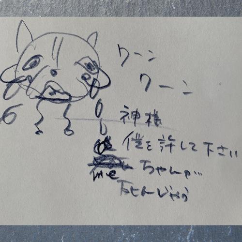 youちゃんとmeちゃんの友情の物語_b0307951_22563429.jpg