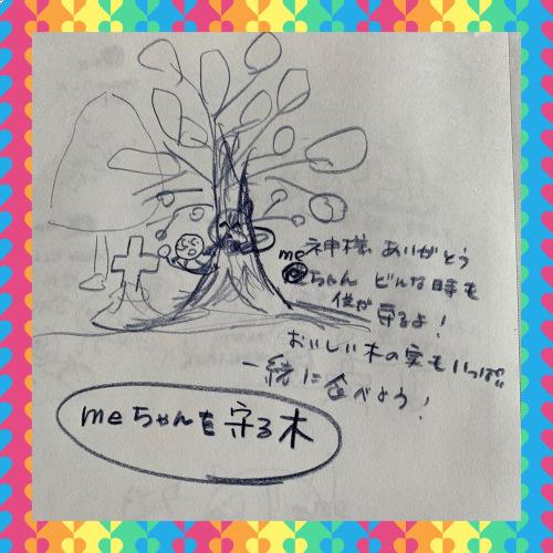 youちゃんとmeちゃんの友情の物語_b0307951_22583093.jpg
