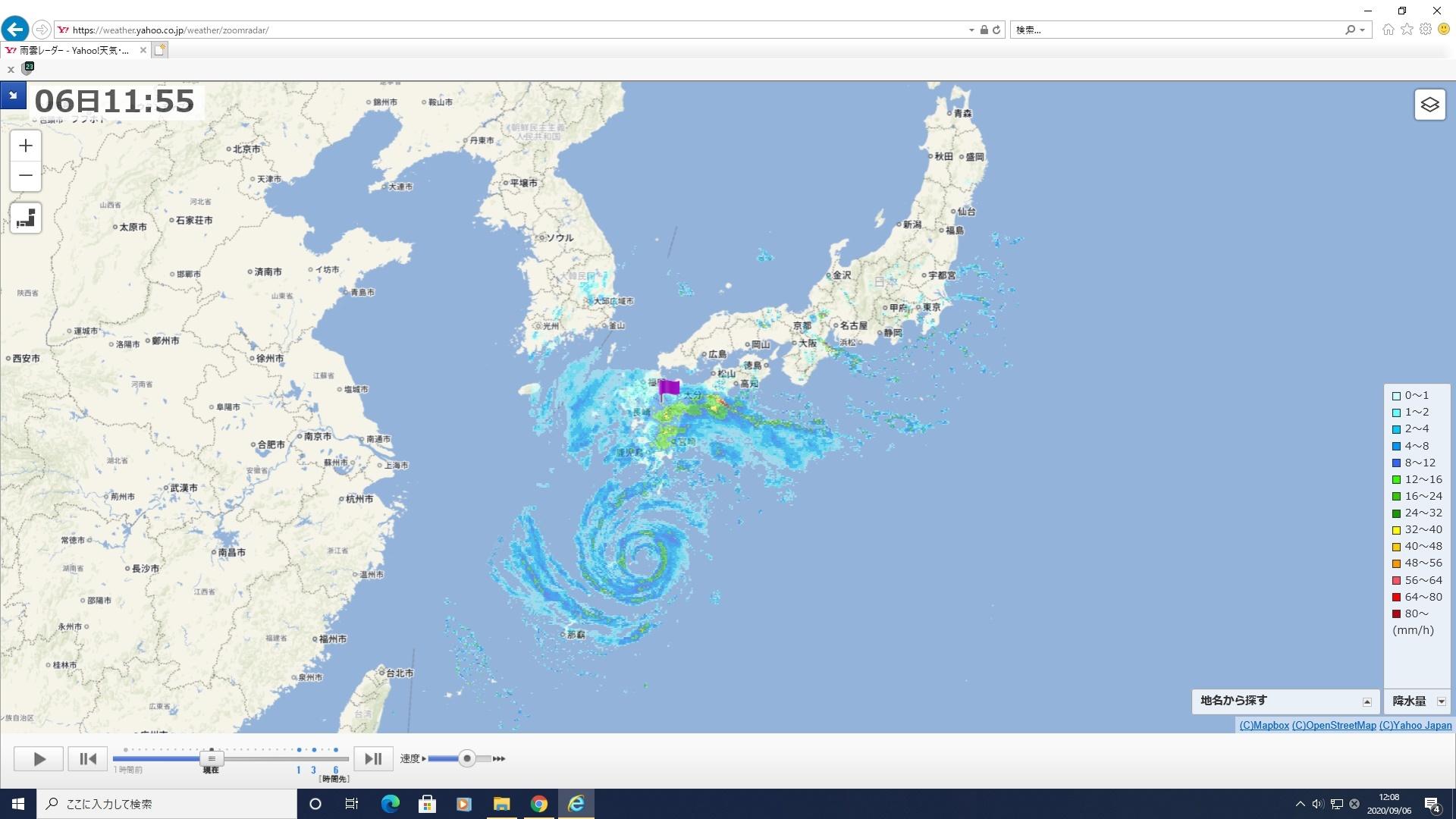 台風10号接近に伴い、9月7日(月)のお休み、及び9月8日(火)の出荷中止のお知らせ_a0254656_14564991.jpg