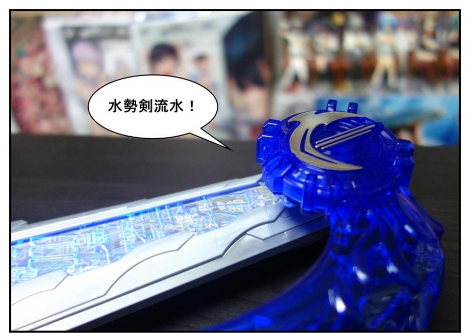 DX水勢剣流水エンブレム&ライオン戦記ワンダーライドブックで徹底的に遊んでみよう!!_f0205396_13284997.jpg