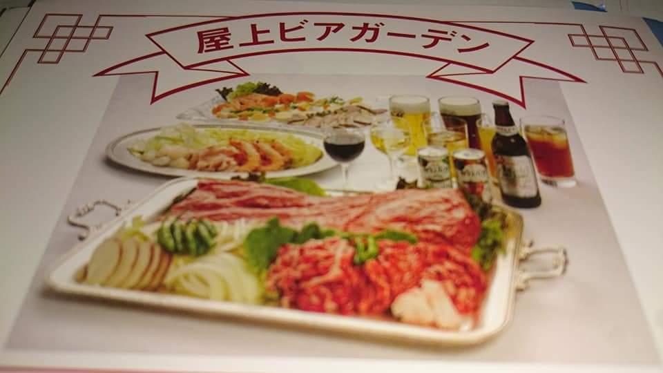 レストラン菊水 屋上ビアガーデン 9月30日(水)まで_d0162300_18320670.jpg