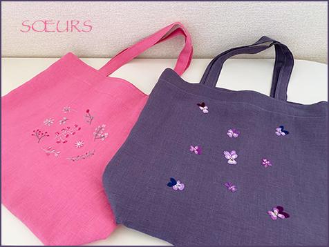 2つのお買い物バッグ_a0230716_17324718.jpg