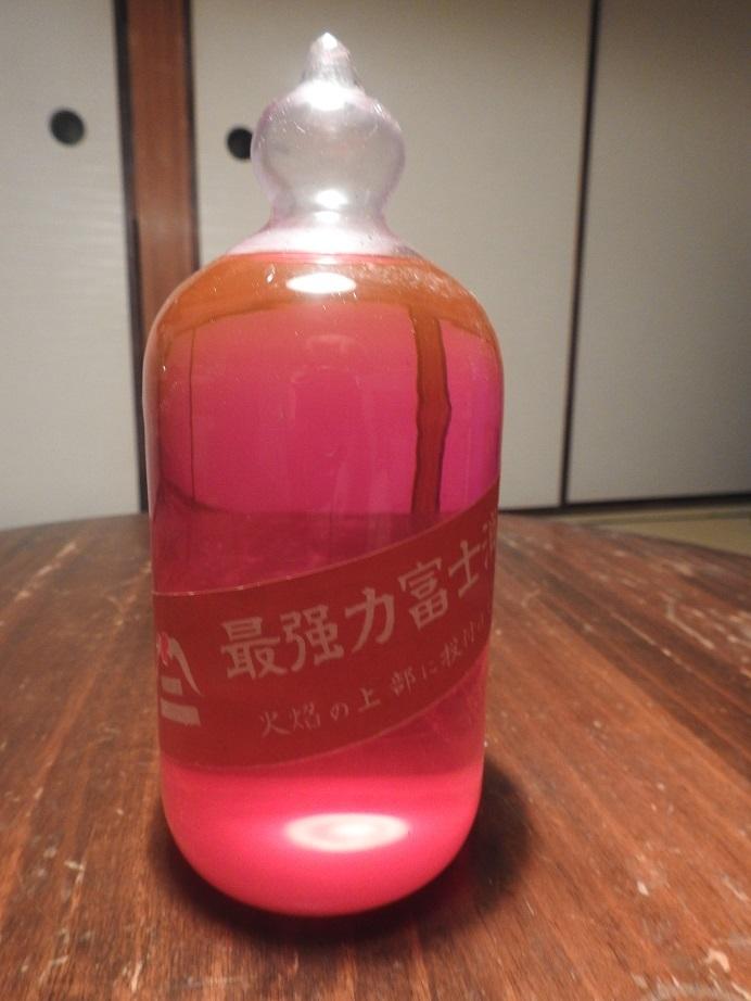 最強力富士消火彈_c0353716_20081093.jpg