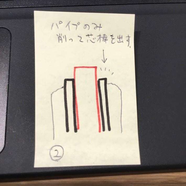【猿でもわかる】ピンヒール修理を徹底図解!_f0283816_12051091.jpeg
